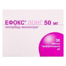 Buy Efox Capsules 50 mg, 30 capsules