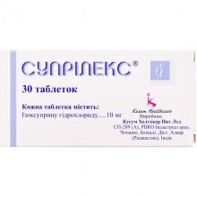Buy Suplex Tablets 10 mg, 30 tablets
