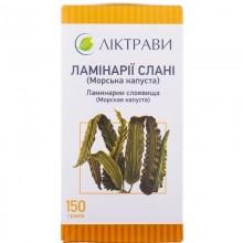 Buy Laminaria thallus Powder (Pack) 150 g