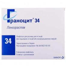Buy Granocyte Powder (Bottle) 33.6 million. IU, 5 pcs.