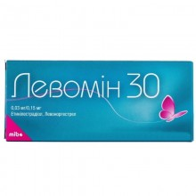 Buy Levomin Tablets 30 coated tablets of 0.03 mg/0.15 mg, 21 tablets