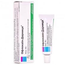 Buy Oflocaine Ointment 15 g