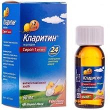 Buy Claritin Bottle 60 ml