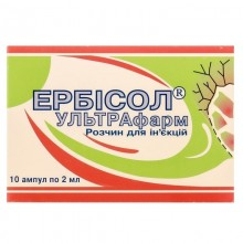 Buy Erbisol ampoules 10 ampoules of 2 ml