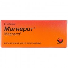 Buy Magnerot Tablets 500 mg, 20 tablets