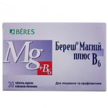 Buy Beresh Magnesium plus B Tablets 30 tablets