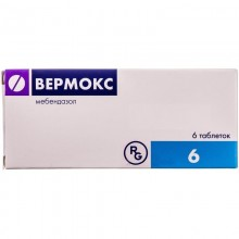 Buy Vermox Tablets 100 mg, 6 tablets