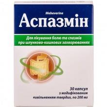 Buy Aspazmin Capsules 200 mg, 30 capsules