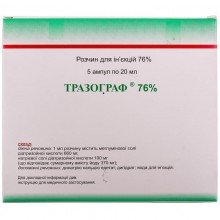 Buy Trasograph ampoules 5 ampoules of 20 ml