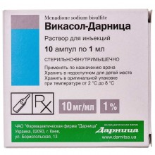 Buy Vicasol ampoules 10 mg/ml, 10 ampoules of 1 ml (thermolabile)