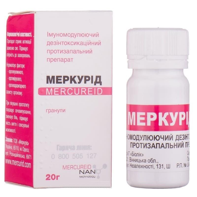 Buy Mercury Powder (Container) 20 g, 20 g