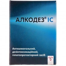 Buy Alkodez Tablets 500 mg, 4 tablets