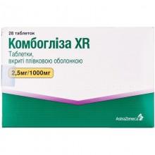 Buy Kombiglyze tablets 2.5 mg/1000 mg, 28 pcs