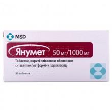 Buy Janumet Tablets 50 mg + 1000 mg, 56 tablets