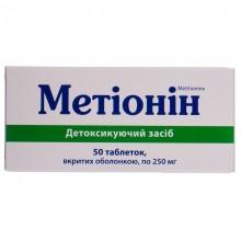 Buy Methionine Tablets 250 mg, 50 tablets