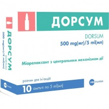 Buy Dorsum solution 100 mg/ml in 5 ml ampoules, 10 pcs