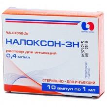 Buy Naloxone ampoules 0.4 mg/ml, 10 ampoules of 1 ml