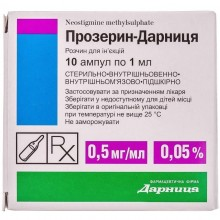 Buy Prozerin ampoules 0.5 mg/ml, 10 ampoules of 1 ml