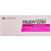 Buy Nicergoline Tablets 10 mg, 30 tablets