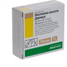 Buy A nicotinic acid ampoules 10 mg/ml, 10 ampoules of 1 ml