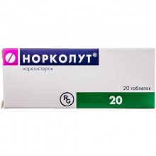 Buy Norcolut Tablets 5 mg, 20 tablets
