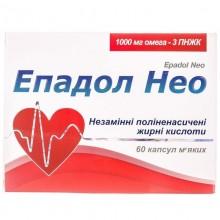 Buy Epadol Capsules 1000 mg, 60 capsules