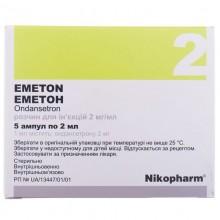 Buy Emeton ampoules 5 ampoules of 2 ml