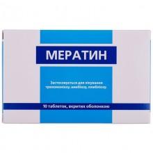 Buy Meratin Tablets 500 mg, 10 tablets