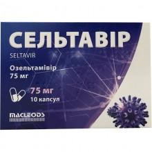 Buy Celtavir Capsules 75 mg, 10 pcs