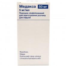 Buy Medax Powder (Bottle) 5 mg/ml, 50 mg