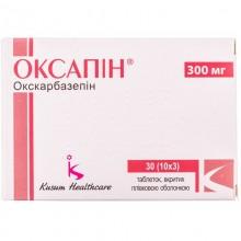 Buy Oxapine Tablets 300 mg, 30 tablets