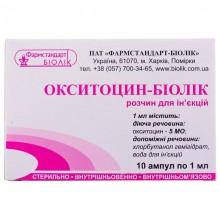 Buy Oxytocin ampoules 5 IU/ml, 10 ampoules of 1 ml