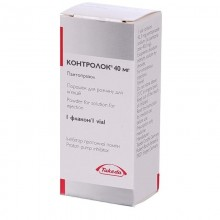 Buy Control Powder (Bottle) 40 mg