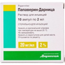 Buy Papaverine ampoules 20 mg/ml, 10 ampoules of 2 ml