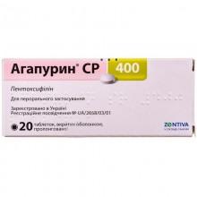 Buy Agapurin Tablets 400 mg, 20 tablets