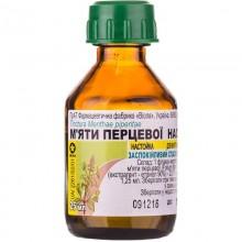 Buy Peppermint tincture Bottle 25 ml