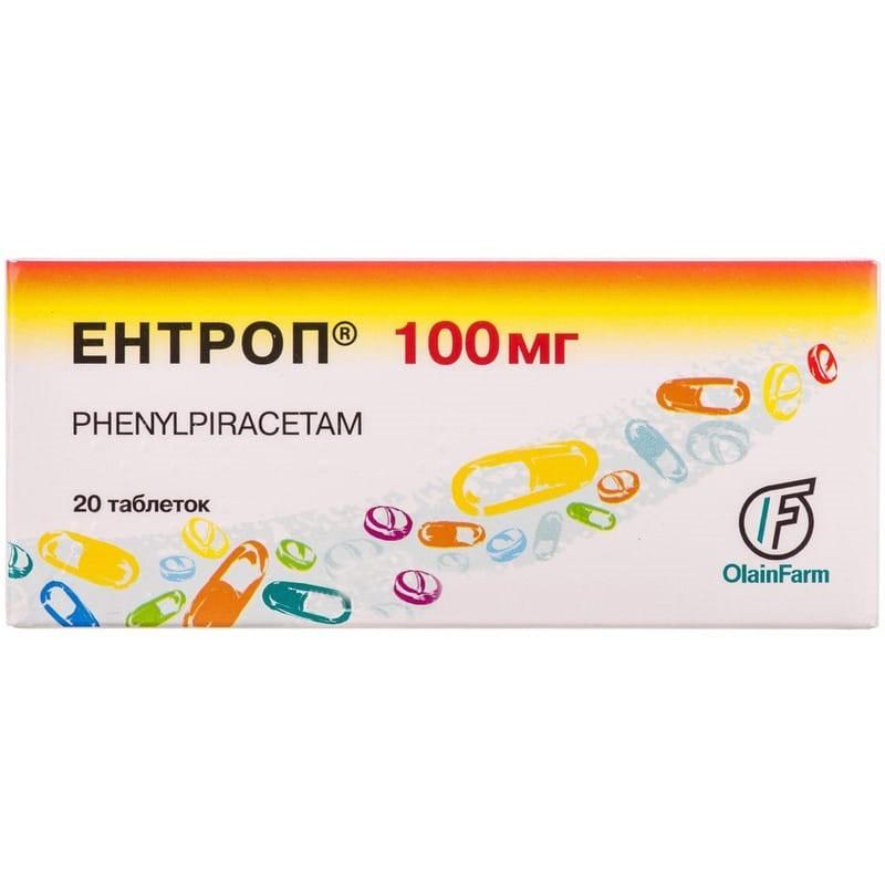Buy Entrop Tablets 100 mg, 20 tablets