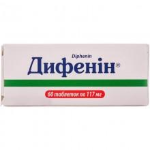 Buy Diphenin Tablets 117 mg, 60 Tablets