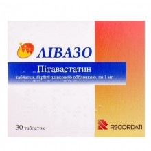 Buy Livazo Tablets 1 mg, 30 tablets