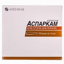 Buy Asparcam Bottle 10 ampoules of 10 ml