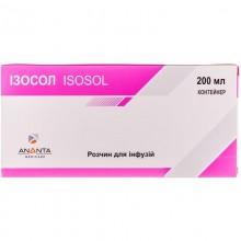 Buy Isosol Bottle 200 ml