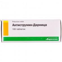 Buy Antistramine Tablets 1 mg, 100 tablets