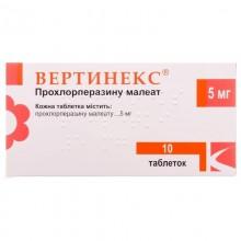 Buy Vertinex Tablets 5 mg, 100 tablets