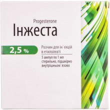 Buy Ingesta ampoules 25 mg/ml, 5 ampoules of 1 ml