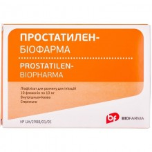 Buy Prostatic Powder (Bottle) 10 vials of 10 ml