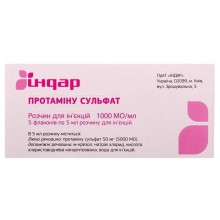 Buy Protamine Bottle 100 IU/ml, 5 pcs. (thermolabile)