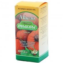 Buy Pumpkin oil Bottle 100 ml
