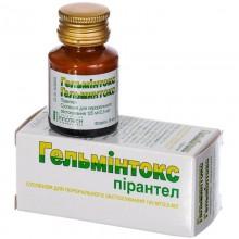 Buy Helminthox Bottle 50 mg/ml, 15 ml