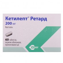 Buy Ketilept Tablets 200 mg, 60 pcs.