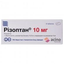 Buy Risoptan Tablets 10 mg, 9 tablets